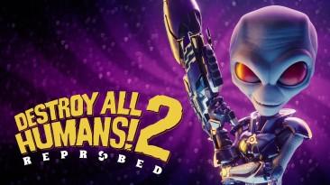 Официально анонсирован ремейк Destroy All Humans! 2