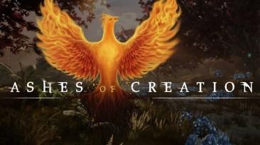 """Креативный директор Intrepid Studios: """"Ashes of Creation не станет убийцей WoW"""""""