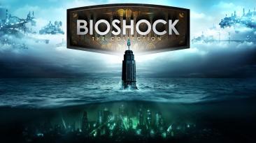 Слух: BioShock: The Collection выйдет на Nintendo Switch