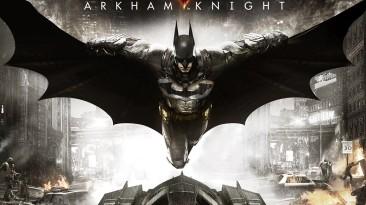 Batman: Arkham Knight: Разблокировщик Костюмов и Бэтмобилей / DLC Unlocker