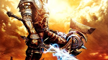 Kingdoms of Amalur: Reckoning: Сохранение/SaveGame (Сюжетка пройдена на 100% \ 100% Completed of Story Mode)