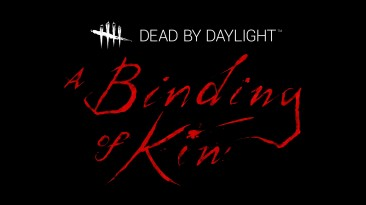Подробности 18 главы в Dead By Daylight