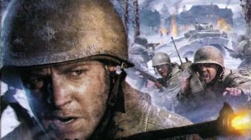 Call Of Duty: Finest Hour: Секрет с сюрпризом
