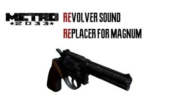 "Resident Evil 3 ""Звуки Револьвера из Metro 2033 для Магнума"""