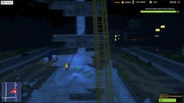 Demolish & Build Company 2017 Кран с шариком
