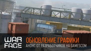 Crytek представила на Gamescom 2015 новый облик Warface