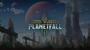 Зомби-киборги и динозавры с лазерами из глаз - новый трейлер Age of Wonders: Planetfall