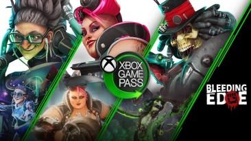 Bleeding Edge в свежем рекламном ролике Xbox Game Pass