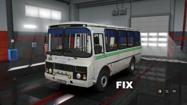 """Euro Truck Simulator 2 """"Фикс для автобуса ПАЗ-32054 v1.1 (v1.39.x)"""""""