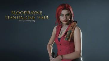 """Resident Evil 2 """"BloodRayne"""""""