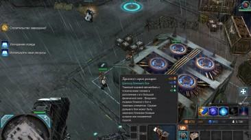 "Warhammer 40.000: Dawn of War 2 ""Mobilization / Мобилизация"""