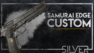 """Resident Evil: Village """"Samurai Edge Custom"""""""