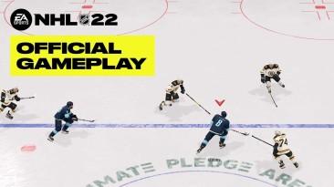 Полчаса геймплейного видео NHL 22 с комментариями разработчиков