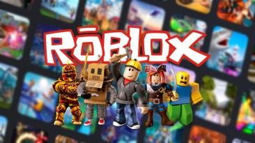 Американские родители обвинили авторов Roblox в провоцировании детей на крупные траты