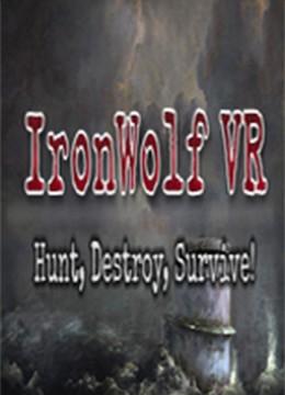 IronWolf VR