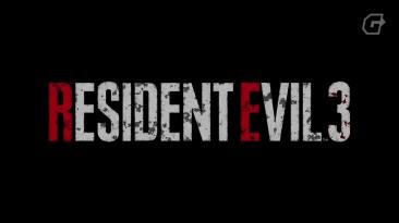 Первые подробности Resident Evil 3 Remake