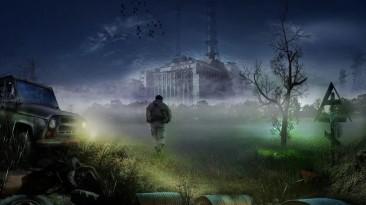 GSC Game World ответили на вопрос о том, есть ли примерная дата выхода S.T.A.L.K.E.R. 2