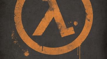 "Half-Life ""Alternative Origin MOD"""