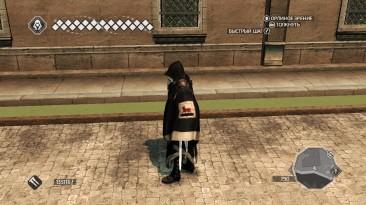 "Assassin's Creed 2 ""плащ борджиа"""