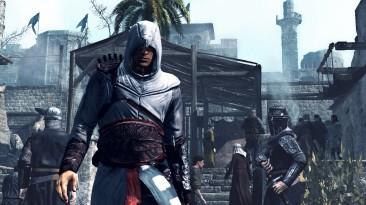 10 лет назад: Assassin's Creed