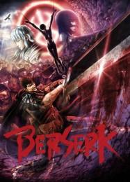 Обложка игры Berserk and the Band of the Hawk