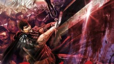 Berserk and the Band of Hawk: Сохранение/SaveGame (Пройдена история на 100%)