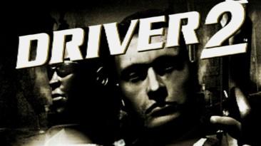 "Driver 2 ""OST"""