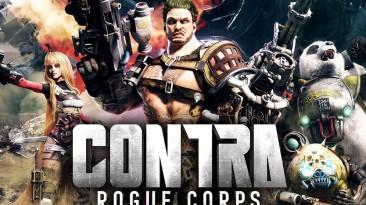 Разработчики Contra: Rogue Corps объяснили, почему игра выполнена не в олдскульном стиле