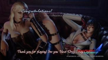 Намёк на Devil May Cry 5