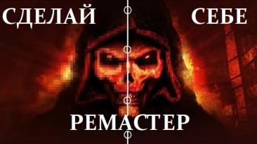 Сделай себе Diablo II Remastered. Лучшие программы и моды для культовой игры