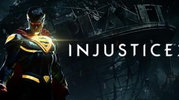 Injustice 2: Трейнер/Trainer (+3) [UPD: 22.08.2018] {MrAntiFun}