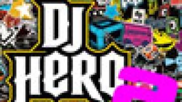 DJ Hero 2: объявлен полный трек-лист