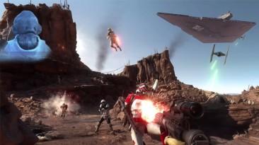 Первый геймплейный трейлер мультиплеера Star Wars: Battlefront