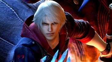 "Devil may cry 4 ""Bury the light"""