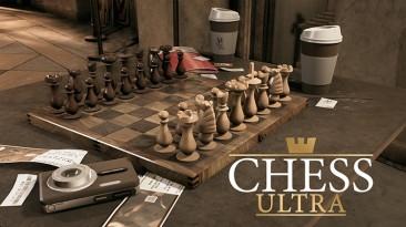 Шахматы Chess Ultra выйдут на Nintendo Switch в этом году