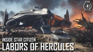 Новые видео Star Citizen демонстрирующие Hercules Starlifter и Tumbril Nova; Краудфандинг достиг 368 млн. долларов