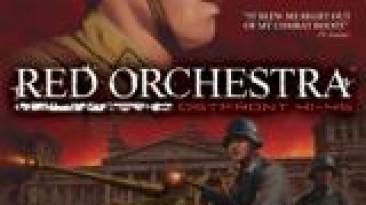 Патч для Red Orchestra