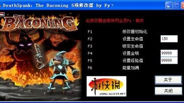 DeathSpank - The Baconing: Трейнер (+5) [1.0] {Fy`}