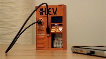 Зарядка в стиле Half-Life