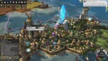 Endless Legend: обзор дополнения Tempest