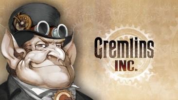"""Gremlins, Inc. """"Официальный трейлер"""""""