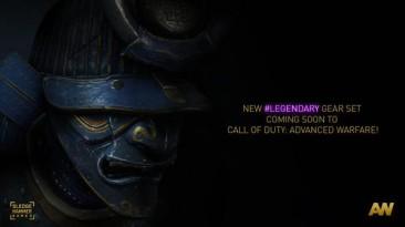 Sledgehammer Games тизерят новую экипировку для Call of Duty: Advanced Warfare