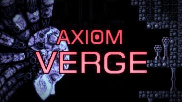 В Epic Games Store бесплатно можно забрать Axiom Verge