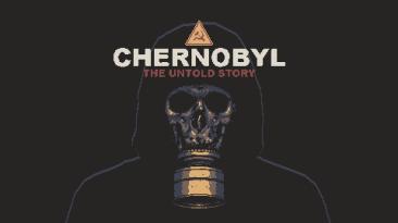 В Steam вышла CHERNOBYL: The Untold Story