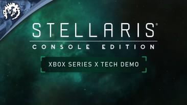Stellaris: Console Edition теперь оптимизирован для Xbox Series X / S