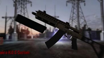 "S.T.A.L.K.E.R.: Shadow of Chernobyl ""Сайга H.G.C Custom"""