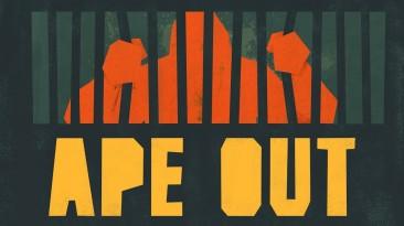В продаже появился экшен о побеге из тюрьмы Ape Out