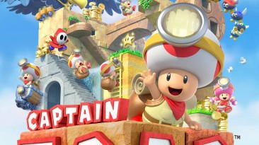 Captain Toad: Treasure Tracker получила DLC с новыми приключениями