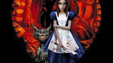American McGee's Alice: Совет (Советы и тактика к игре)