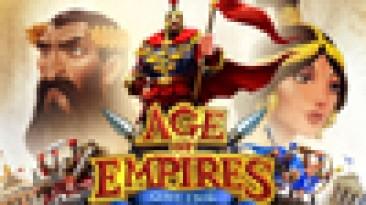 Microsoft решила провести небольшое ОБТ Age of Empires Online